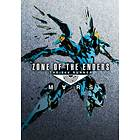 Zone of the Enders: The 2nd Runner - MARS (PC)