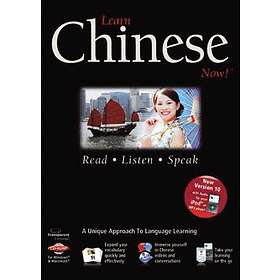 Transparent Language Learn Chinese Now! 10
