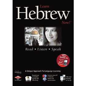 Transparent Language Learn Hebrew Now! 10