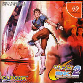 Capcom vs. SNK: Millennium Fight 2000 (DC)