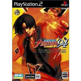 The King of Fighters '94 Re-Bout (JPN) (PS2)