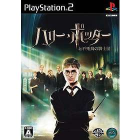 Harry Potter and the Order of the Phoenix (JPN) (PS2)