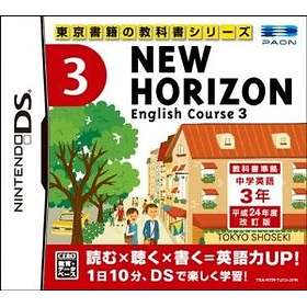 New Horizon English Course DS 3 (DS)