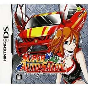 Super Auto Salon: Custom Car Contest (DS)