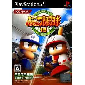 Jikkyou Powerful Pro Yakyuu 15 (JPN) (PS2)