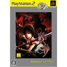 Demon Chaos (JPN) (PS2)