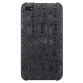 Katinkas Hard Cover Egypt for iPhone 4/4S