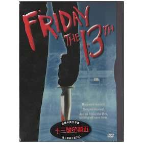 Friday the 13th - Uncut
