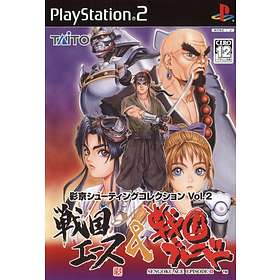 Psikyo Shooting Collection Vol.2: Sengoku Ace & Sengoku Blade (JPN) (PS2)