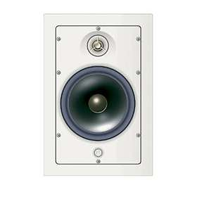 Russound Atmosphere SP-A6W (st)