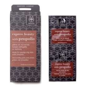 Apivita Express Beauty With Propolis Masks 2x8ml