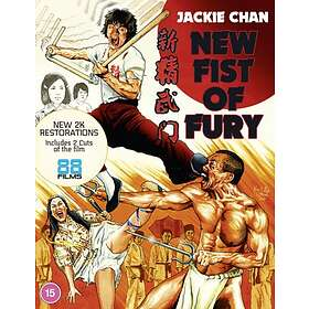 Fist of Fury (UK)