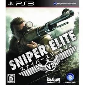 Sniper Elite III - Game of the Year Edition (PS3)