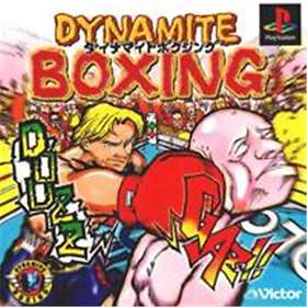 Victory Boxing: Contender (JPN) (PS1)