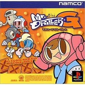 Mr. Driller G (JPN) (PS1)