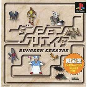 Dungeon Creator - Limited Edition (JPN) (PS1)