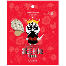 Berrisom Peking Opera Mask Sheet 1st