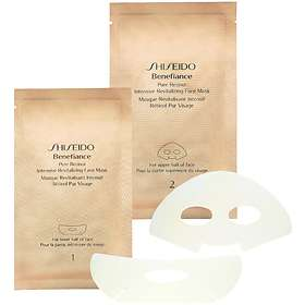 Shiseido Benefiance Pure Retinol Intensive Revitalizing Face Mask 4pcs