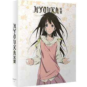 Hyouka Part 2 - Collector's Edition
