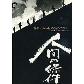 The Human Condition - Criterion Collection (US)