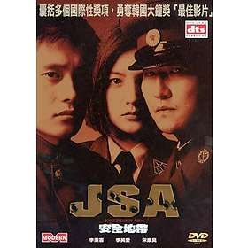 JSA: Joint Security Area (HK)