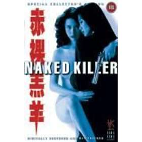 Naked Killer - Collector's Edition
