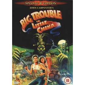 Big Trouble in Little China - Special Edition (UK)