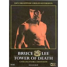Tower of Death - Collector's Edition