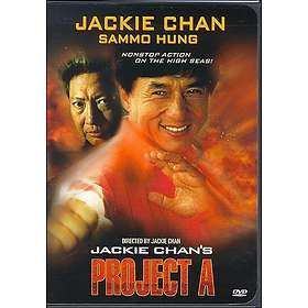 Project a (US)
