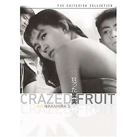 Crazed Fruit - Criterion Collection (US)