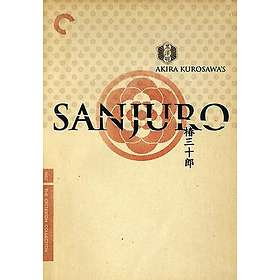 Sanjuro - Criterion Collection (US)