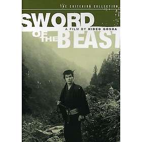 Sword of the Beast - Criterion Collection (US)