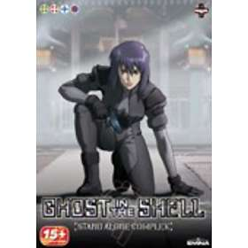 Ghost in the shell-Stand alone complex 4