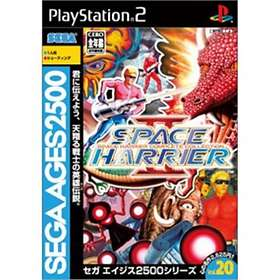 Space Harrier Complete Collection (JPN) (PS2)