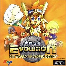 Evolution: The World of Sacred Device (DC)
